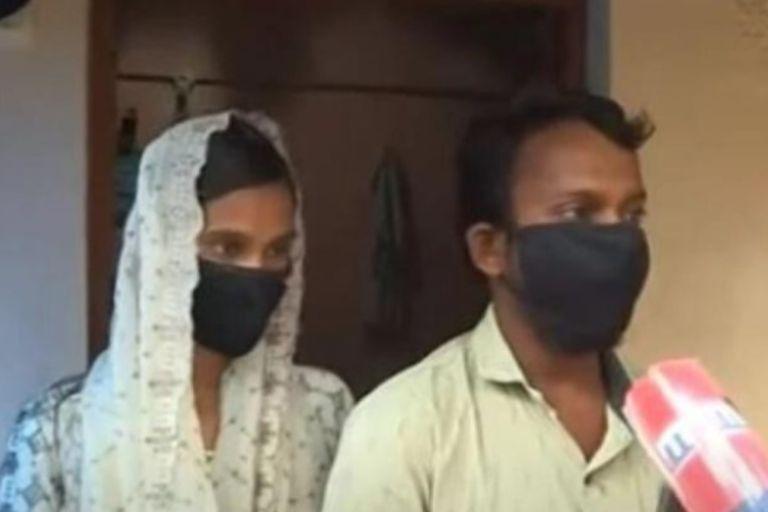 Una pareja estuvo desaparecida y la encontraron viviendo en el mismo barrio que su familia