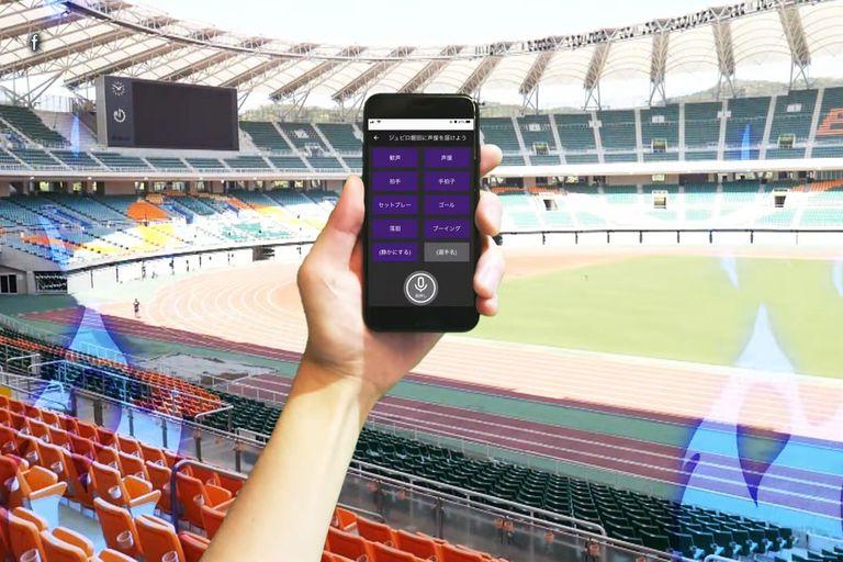 Desde una aplicación móvil, Remote Cheerer es un sistema de audio que permite transmitir el aliento de los hinchas durante los encuentros de fútbol que se disputan sin espectadores