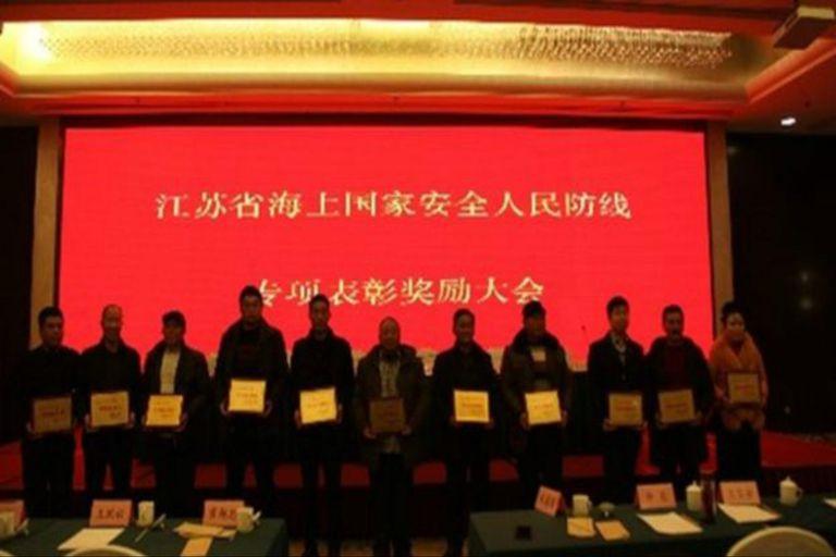 Los 11 pescadores galardonados en Jiangsu