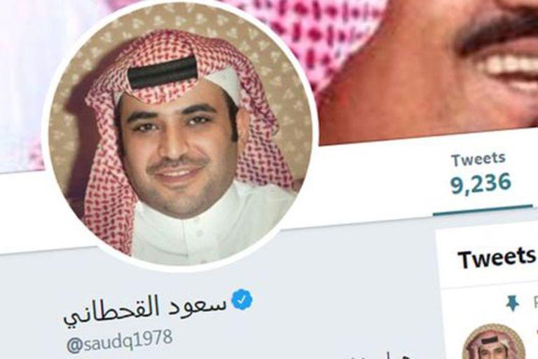 Esta es una de las pocas imágenes que se conocen de Saud al Qahtani