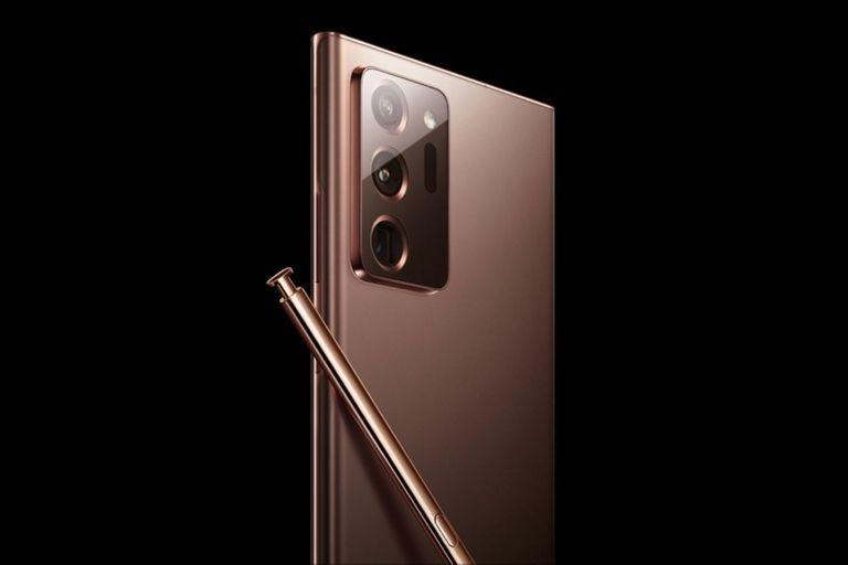 Así luce el Galaxy Note 20 Ultra de acuerdo a las imágenes filtradas por el sitio oficial de Samsung en Rusia, que podría salir a la venta sin un cargador, algo que también planea Apple con el lanzamiento de sus nuevos iPhone en septiembre