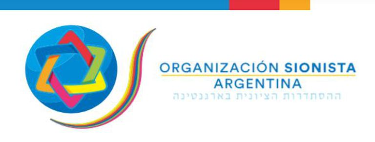 Comunicado de la Organización Sionista Argentina