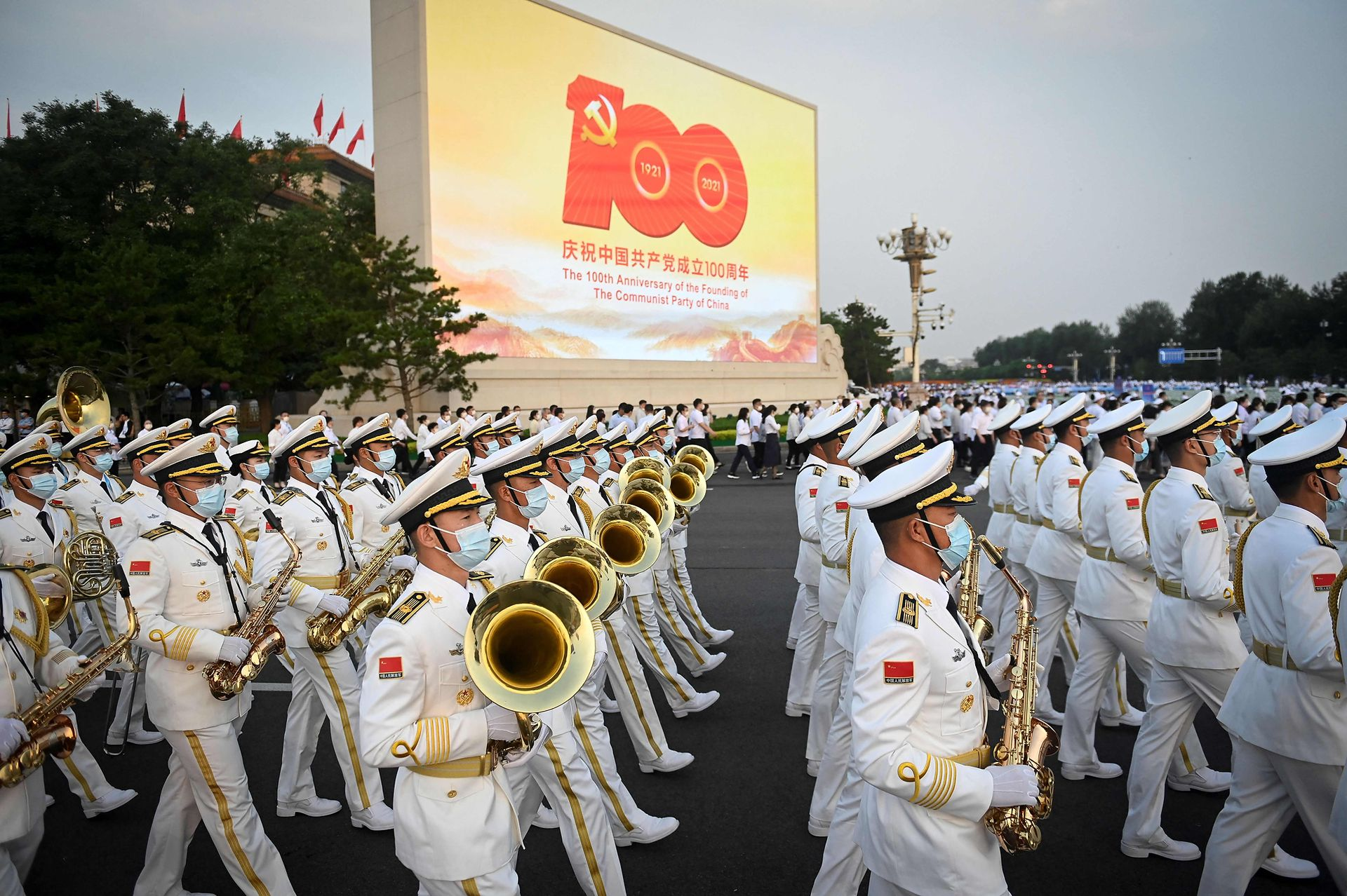 Actos por los cien años del Partido Comunista Chino