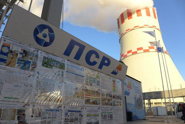 Una central nuclear de Rosatom en Bielorrusia