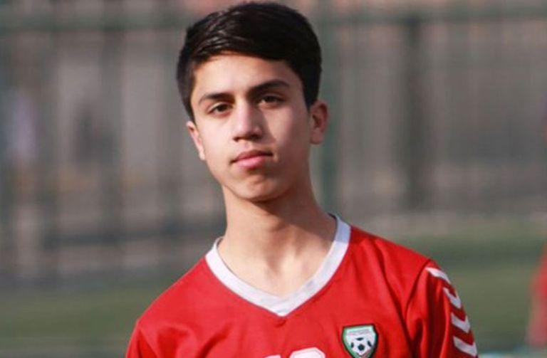 Zaki Anwari jugaba en la selección juvenil de fútbol de Afganistán