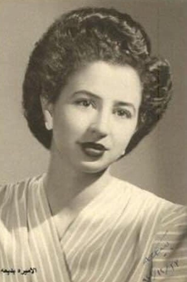 La princesa era la tía del rey Faisal II, el rey asesinado en el golpe de estado de 1958