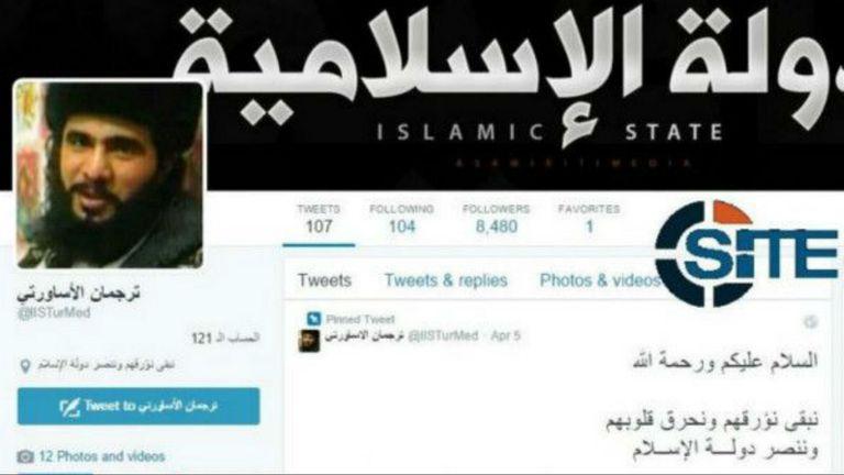 Algunas cuentas de Twitter vinculadas a los extremistas han burlado las medidas adoptadas por la red social hasta 122 veces