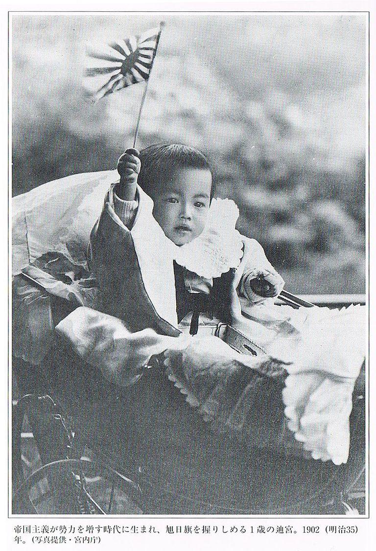 El futuro emperador Hirohito