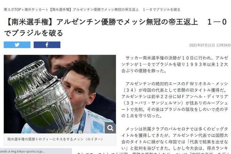 Tokio Sports también se hizo eco del primero triunfo de Messi con la selección, en la Copa América