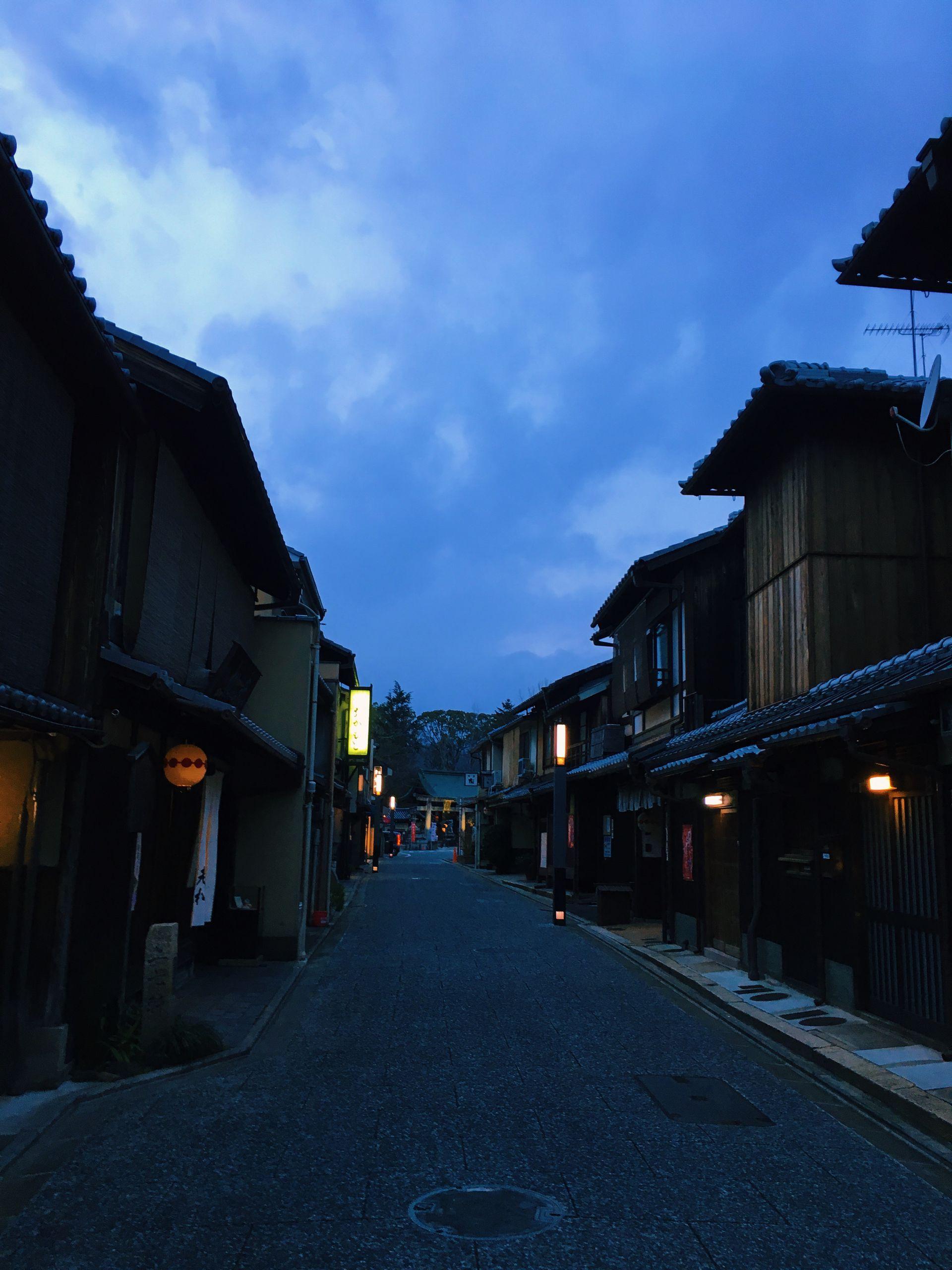 El barrio de las geishas que no todos conocen