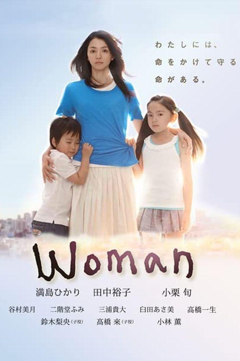 Woman, la novela japonesa en la que está basada Fuerza de mujer