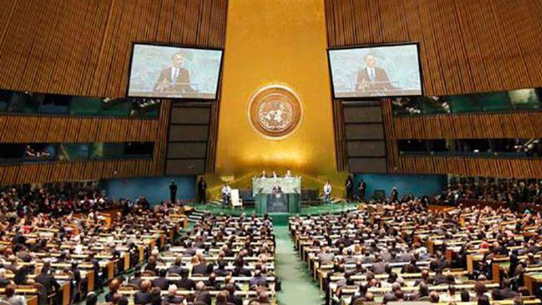 En la votación de la ONU, EE.UU. le quitó apoyo a Israel