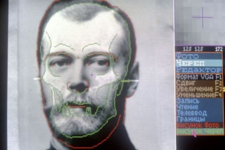Varios análisis forenses confirmaron la identidad del zar y su familia