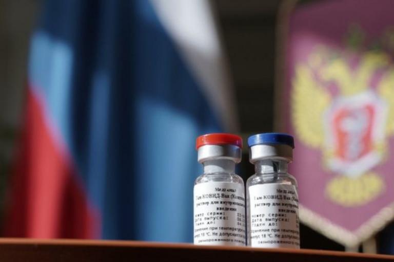 La vacuna rusa Sputnik V fue desarrollada por el Instituto Gamaleya