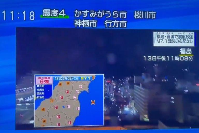 Un fuerte sismo de 7,1 grados en la escala de Ritcher se sintió este sábado en la costa de Fukushima y en otros puntos de Japón, pero las autoridades no activaron la alerta de tsunami