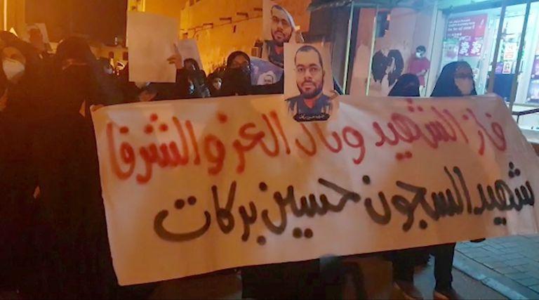 La protesta por la muerte de un prisionero en Diah, Bahréin, el 9 de junio del 2021. Foto tomada de video, entregada por el Instituto de Derechos y la Democracia de Bahréin.  (Instituto de Derechos y la Democracia de Bahréin via AP)
