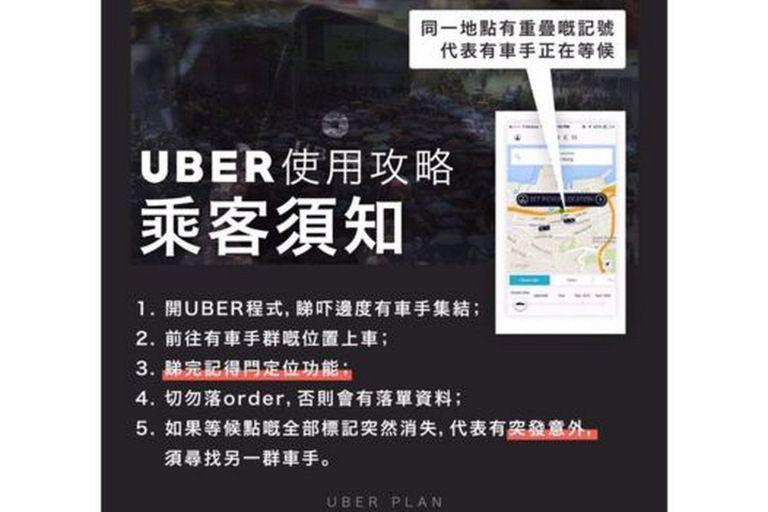 Esta imagen compartida en internet pide que los voluntarios de Uber recojan a los manifestantes atrapados en una demostración