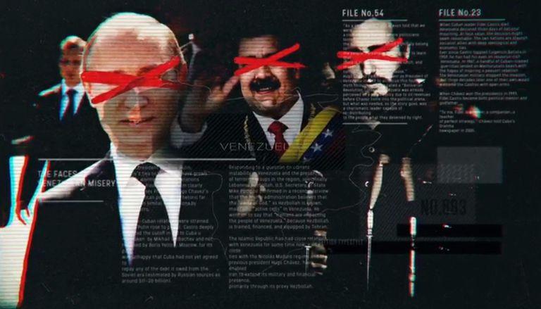 Como un juego de ajedrez: un documental revela los negociados de Nicolás Maduro