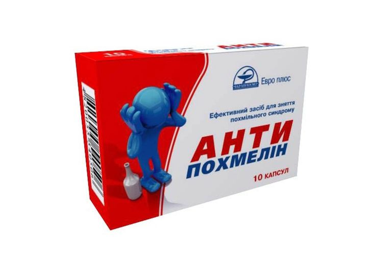 """El """"antipokhmelin"""" en su versión rusa. Nunca fue del todo aceptado en su país de origen"""