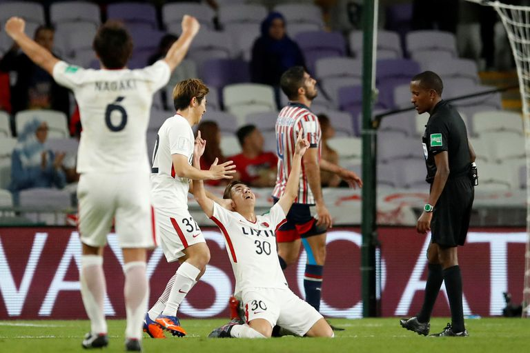 Kashima Antlers jugará ante Real Madrid: quiere revancha por la final de 2016