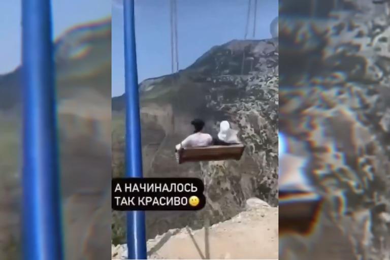El aterrador momento donde la hamaca salió volando
