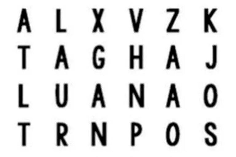 Esta sopa de letras pondrá a prueba tu agudeza y capacidad de observación