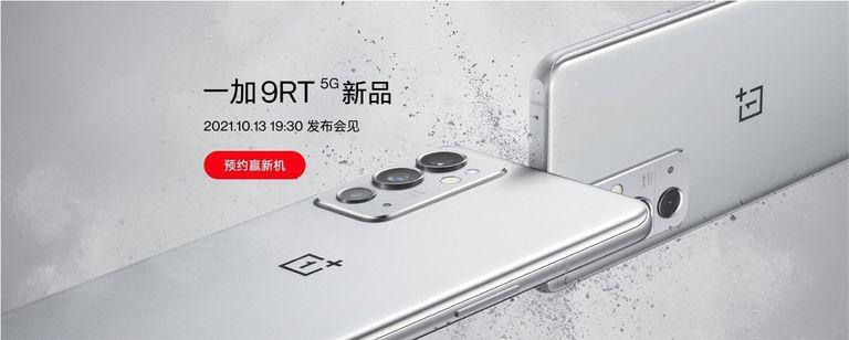08-10-2021 OnePlus 9RT. POLITICA INVESTIGACIÓN Y TECNOLOGÍA ONEPLUS CHINA