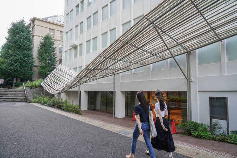 La Universidad de Waseda se halla en Tokio y fue creada en 1882 por Okuma Shigenobu