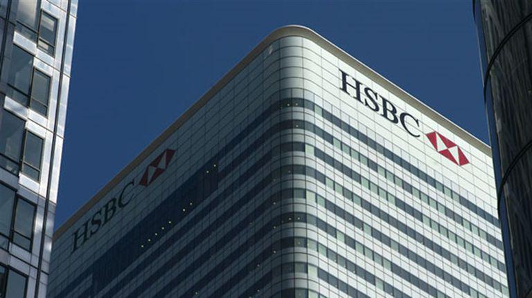 El banco HSBC recortará 35.000 empleos a nivel mundial