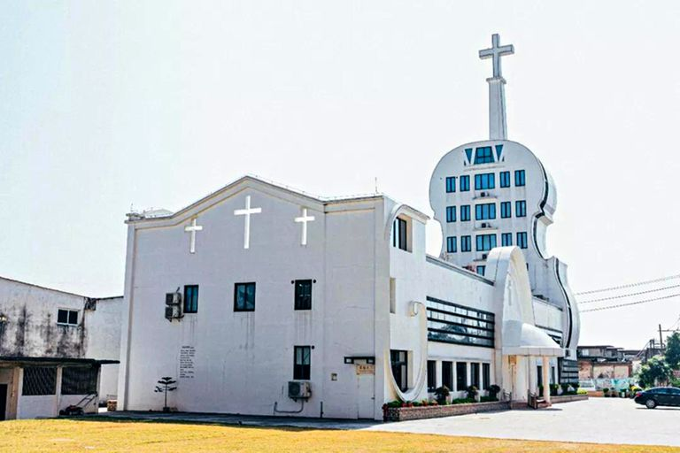 Iglesia de violín, Yanbu, Foshan, Guangdong