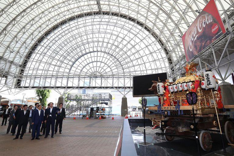 Las autoridades japonesas inspeccionan la sede de la cumbre del G-20 en Osaka
