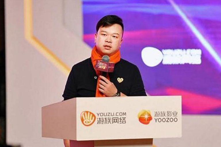 Un magnate chino y productor de una nueva serie de Netflix murió envenenado