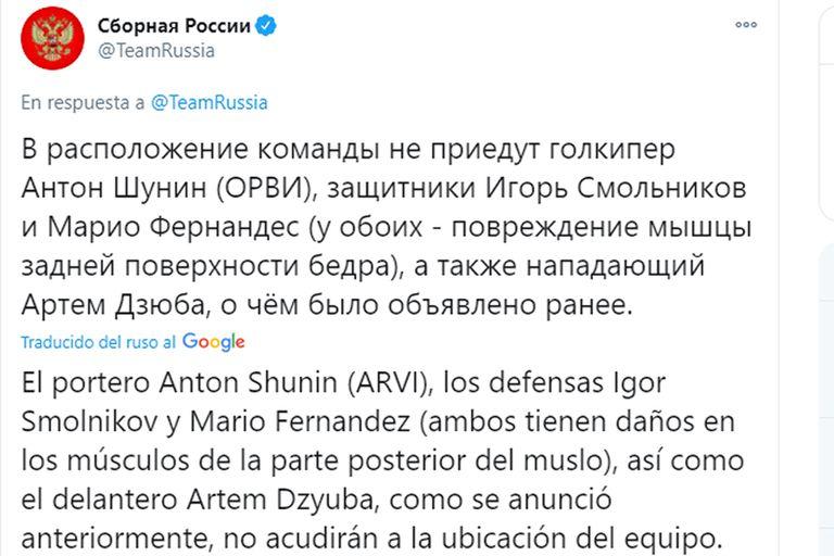 La Federación Rusa de Fútbol anuncia los cambios en la lista de convocados
