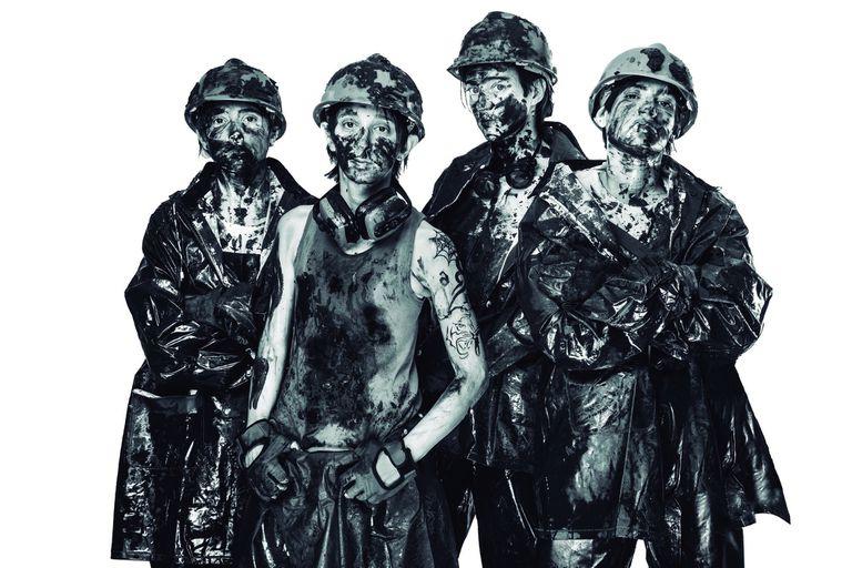De la lava al petróleo, imagen que hicieron para afiche