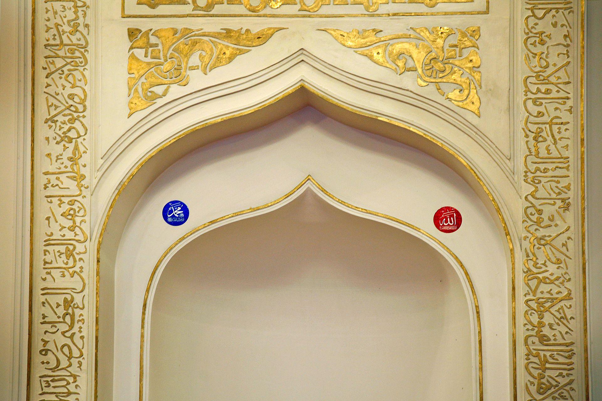 La ornamentación islámica está presente alrededor del mihrab, el nicho hacia donde deben dirigir su mirada los fieles en los momentos de oración