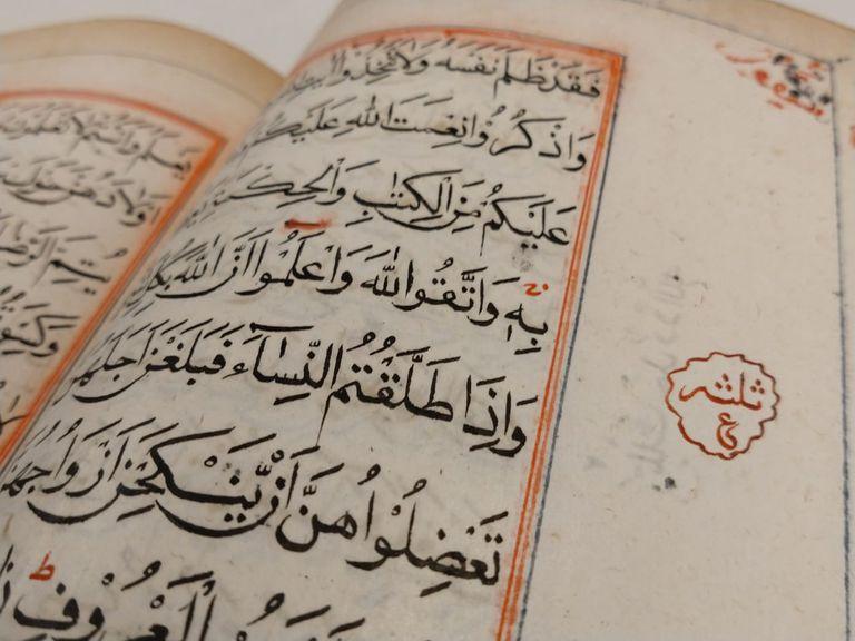Corán manuscrito del siglo XVIII