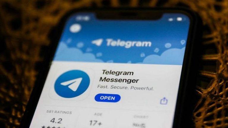 La aplicación Telegram.