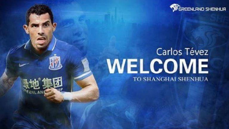 Así se anunció la llegada de Tevez a China