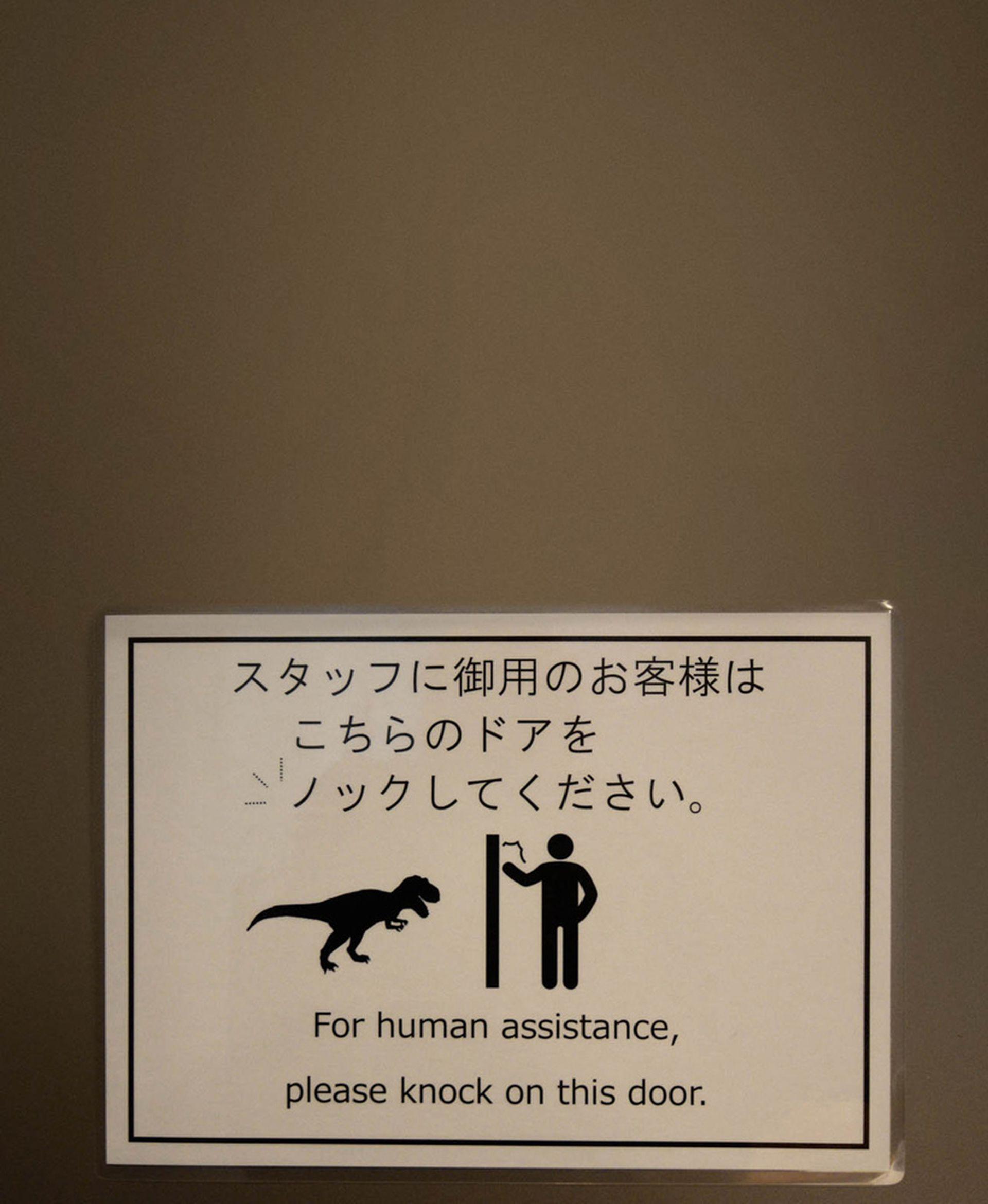 Si uno se lo propone, puede viajar por suelo nipón sin necesidad de interactuar con personas.