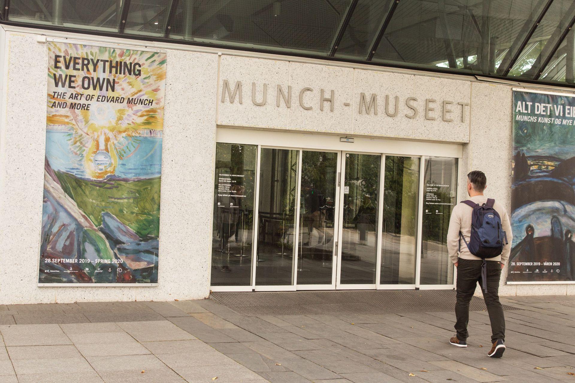 Museo Munch, donde se concentra la obra del pintor Edvard Munch.