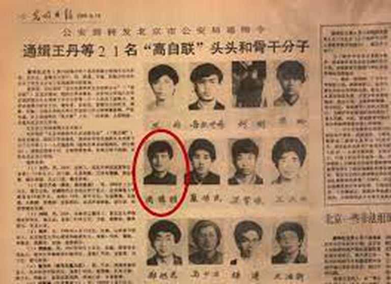 La publicación de Zhou, entre las cinco personas más buscadas del país en junio de 1989